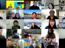 """Report on Agency for Cultural Affairs: FY2020 """"Artist-in-Residence Program"""" Online Symposium Report"""