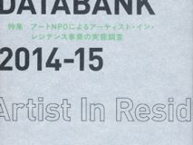 """ARTS NPO DATABANK 2014–15"" (Special feature: Research on Artist-in-Residence Programs run by Arts NPOs)"