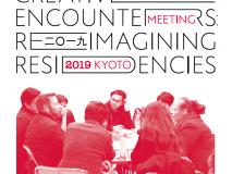 Online Booklet : Reimagining Residencies-Res Artis Meeting 2019 Kyoto-