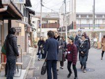 Res Artis Meeting 2019 京都「創造的遭遇-アーティスト・イン・レジデンスの再想像」